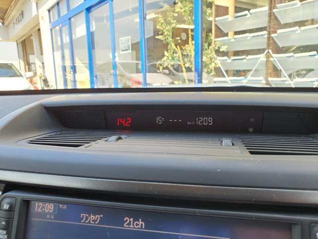 2.0GT ターボ/車検整備付/パノラマガラスルーフ/STIスポイラー/Bee.Rエアロ/ローダウン/タイヤ9部山/HKSマフラー/ハーフレザーシート/HDDナビ/内装除菌消毒/外装ポリマーコーティング(36枚目)