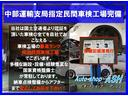 2.0GT ターボ/車検整備付/パノラマガラスルーフ/STIスポイラー/Bee.Rエアロ/ローダウン/タイヤ9部山/HKSマフラー/ハーフレザーシート/HDDナビ/内装除菌消毒/外装ポリマーコーティング(55枚目)