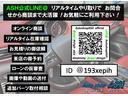 2.0GT ターボ/車検整備付/パノラマガラスルーフ/STIスポイラー/Bee.Rエアロ/ローダウン/タイヤ9部山/HKSマフラー/ハーフレザーシート/HDDナビ/内装除菌消毒/外装ポリマーコーティング(56枚目)