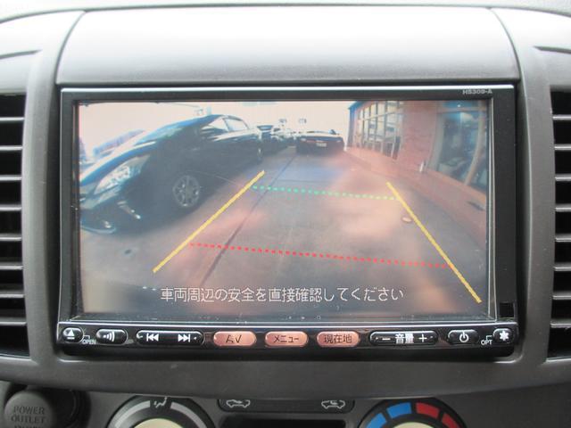 12S 特別仕様車 コレットF ナビTV Bカメラ ETC(16枚目)