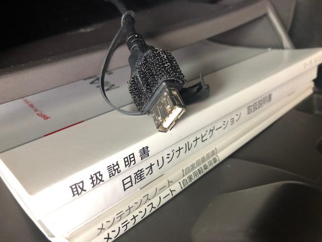 12S 特別仕様車 コレットF ナビTV Bカメラ ETC(17枚目)