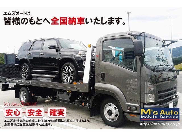M's Autoは、お客様のもとへ全国納車いたします!安心・安全・確実モットーに、北は北海道、南は沖縄まで納車を承ります☆