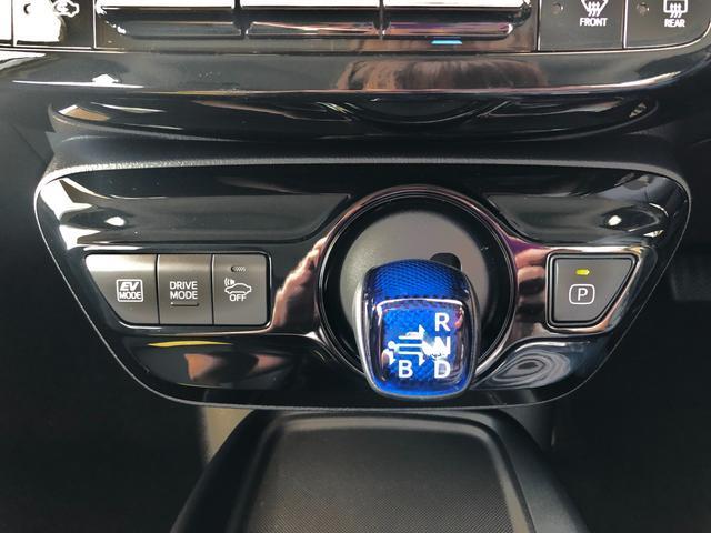 Sツーリングセレクション 改良後モデル ナビレディセット インテリジェントクリアランスソナー セーフティセンス 17AW 登録済未使用車 メーカー保証付 サポカー補助金対象車(20枚目)