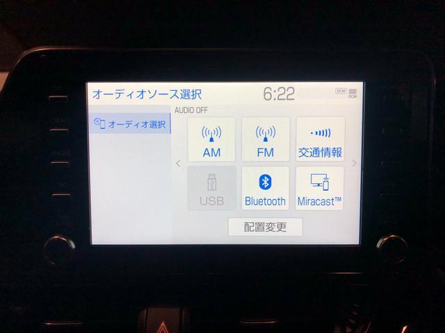 S GRスポーツ ダークスモーク19アルミ/2トーンボディ/8インチディスプレイオーディオ/Bluetooth/パノラミックビューモニター/バックモニター/セーフティセンス/専用インテリア/シートヒーター(27枚目)