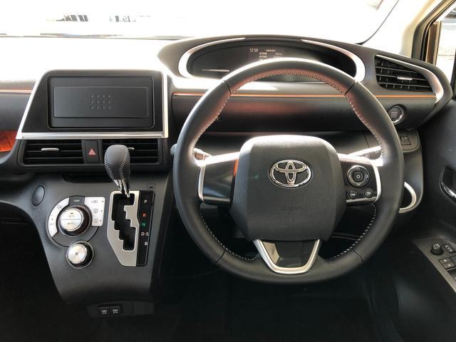 G 7人乗り/両側パワースライドドア/LEDヘッド/スマートキー/ナビレディセット/バックカメラ/6スピーカー/インテリジェントクリアランスソナー/登録済未使用車/メーカー保証付/トヨタセーフティセンス(17枚目)
