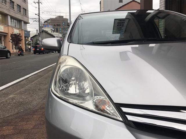 「ホンダ」「フィット」「ステーションワゴン」「愛知県」の中古車9
