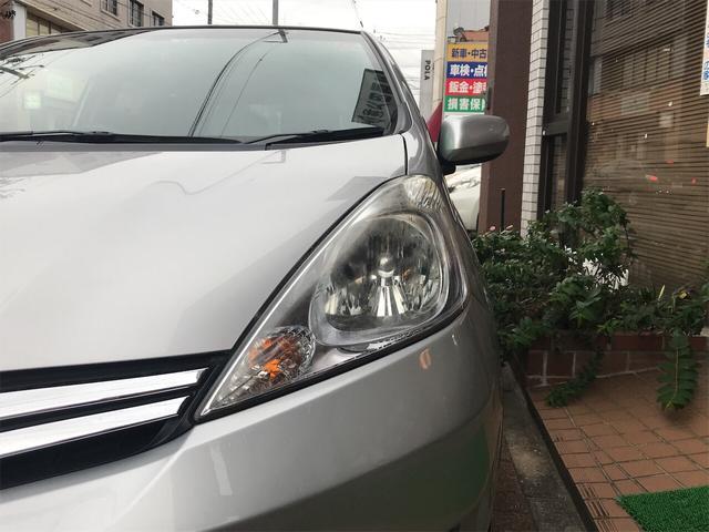「ホンダ」「フィット」「ステーションワゴン」「愛知県」の中古車10