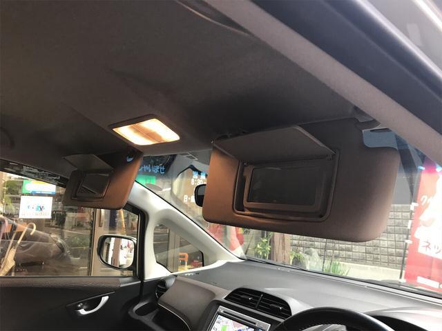「ホンダ」「フィット」「ステーションワゴン」「愛知県」の中古車44