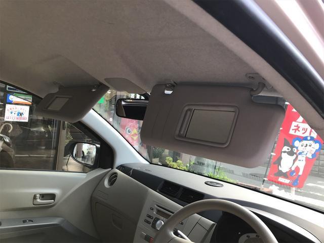「ダイハツ」「ミラ」「軽自動車」「愛知県」の中古車32