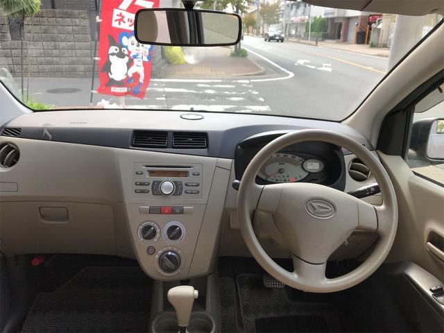 「ダイハツ」「ミラ」「軽自動車」「愛知県」の中古車34