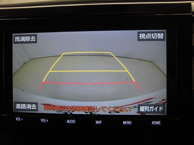 2.5Z Aエディション フルセグ メモリーナビ DVD再生 バックカメラ 衝突被害軽減システム ETC ドラレコ 両側電動スライド LEDヘッドランプ 乗車定員7人(10枚目)
