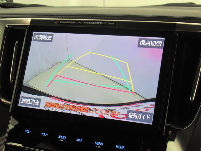 2.5Z Gエディション フルセグ メモリーナビ DVD再生 後席モニター バックカメラ 衝突被害軽減システム ETC ドラレコ 両側電動スライド LEDヘッドランプ ウオークスルー 乗車定員7人 3列シート ワンオーナー(11枚目)