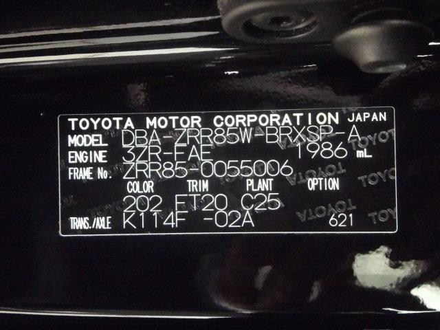 ZS 煌 4WD フルセグ メモリーナビ DVD再生 バックカメラ 衝突被害軽減システム ETC ドラレコ 両側電動スライド LEDヘッドランプ ウオークスルー 乗車定員8人 3列シート ワンオーナー(20枚目)