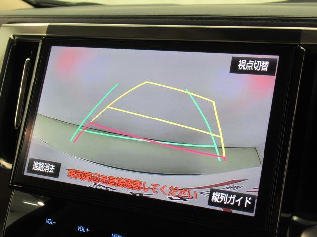 2.5V フルセグ メモリーナビ DVD再生 バックカメラ 衝突被害軽減システム ETC ドラレコ 両側電動スライド LEDヘッドランプ ウオークスルー 乗車定員7人 3列シート ワンオーナー フルエアロ(11枚目)