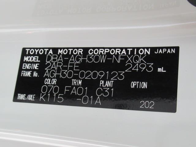 2.5V フルセグ メモリーナビ DVD再生 バックカメラ 衝突被害軽減システム ETC ドラレコ 両側電動スライド LEDヘッドランプ ウオークスルー 乗車定員7人 3列シート ワンオーナー フルエアロ(19枚目)