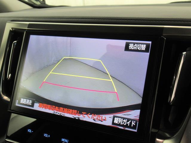 2.5Z フルセグ メモリーナビ DVD再生 バックカメラ ETC 両側電動スライド LEDヘッドランプ ウオークスルー 乗車定員7人 3列シート ワンオーナー(11枚目)