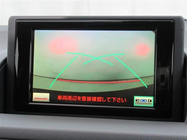 CT200h バージョンC フルセグHDDナビバックモニター(8枚目)
