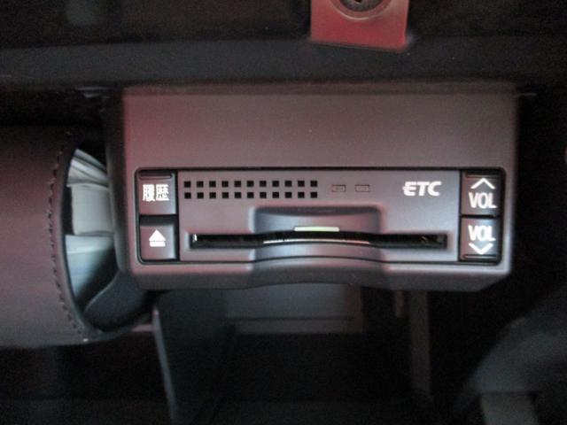 CT200h バージョンC フルセグHDDナビバックモニター(9枚目)