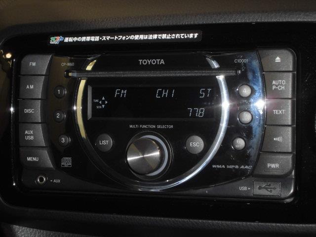 CDチューナ付きで、USB差込口とAUXの差込口もあるので、音楽を視聴するのに便利です。