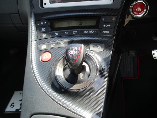 オートエアコンです。いつでも車内を快適にしてくれます