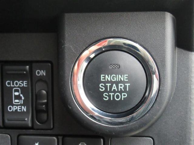 カスタムG S 両側パワースライドドア スマートキー(4枚目)