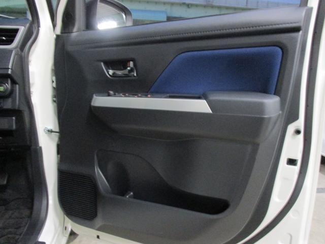 カスタムG S 両側パワースライドドア スマートキー(11枚目)