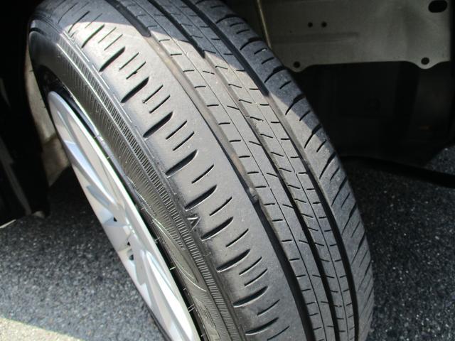 タイヤのコンディションもご確認ください。