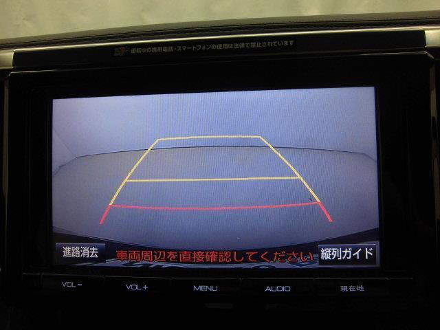 2.5Z Aエディション SDナビ バックカメラ(5枚目)