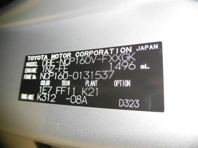 UL-X SDナビ バックモニター ETC(20枚目)