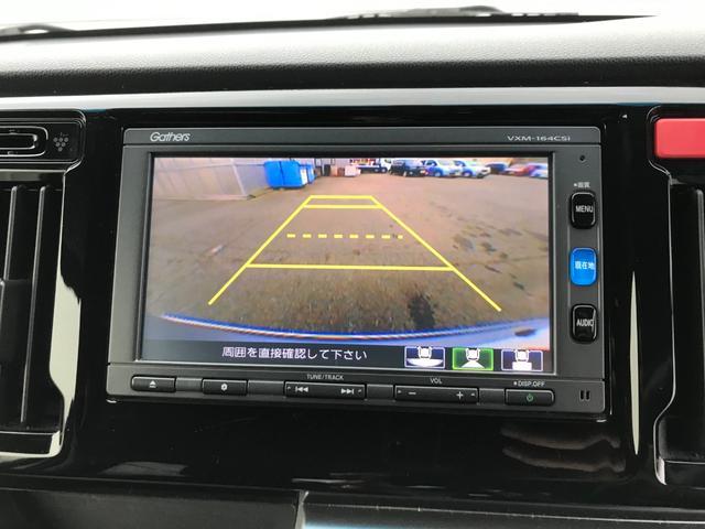 「ホンダ」「N-WGN」「コンパクトカー」「愛知県」の中古車21