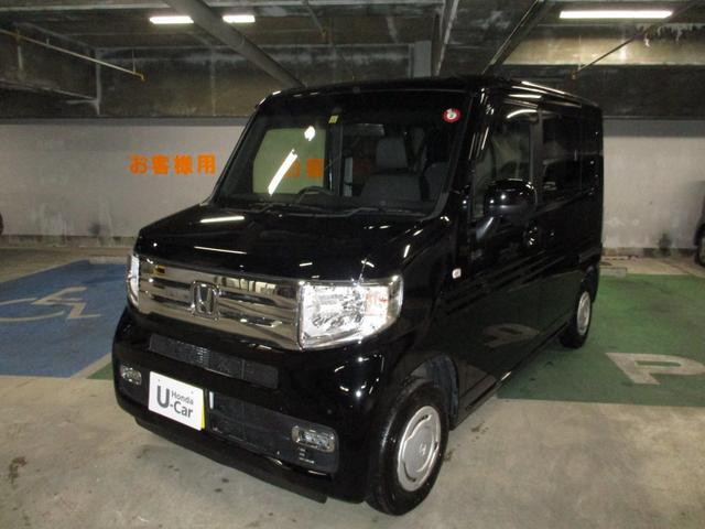 「ホンダ」「N-VAN+スタイル」「軽自動車」「愛知県」の中古車2