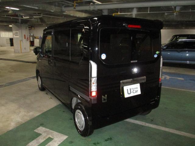 「ホンダ」「N-VAN+スタイル」「軽自動車」「愛知県」の中古車8