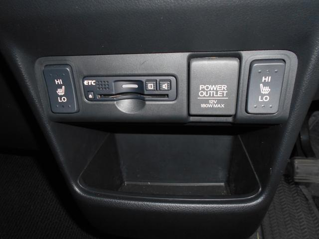 「ホンダ」「N-BOX」「コンパクトカー」「愛知県」の中古車15
