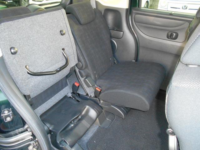 「ホンダ」「N-BOX」「コンパクトカー」「愛知県」の中古車24