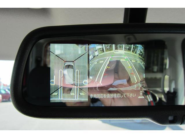 日産 デイズルークス X Vセレクション+セーフティII保証付・全方位カメラ