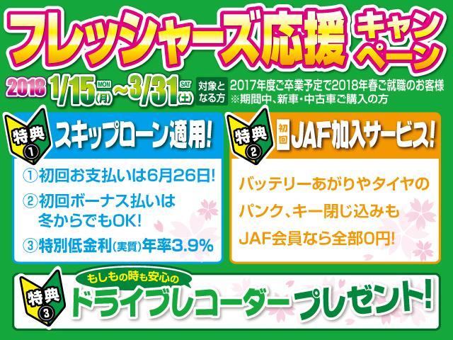 ホンダ N BOXカスタム G・Lパッケージ★純正ナビ★バックカメラ★パワースライドドア