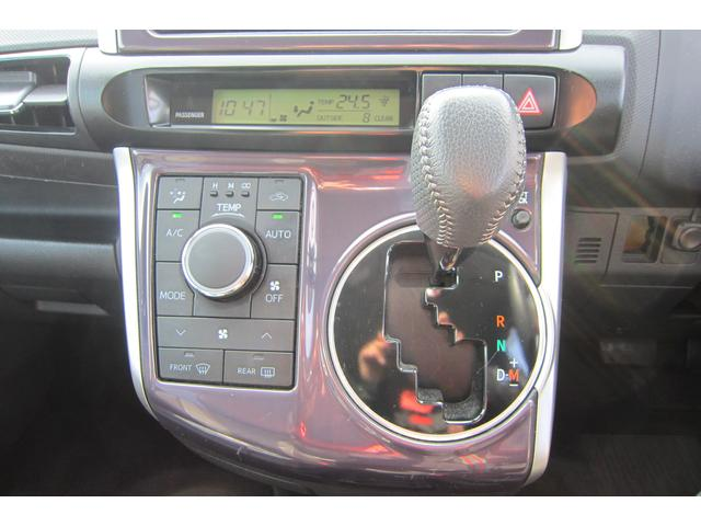 トヨタ ウィッシュ 1.8S・純正HDDナビ・バックカメラ・モデリスタエアロ