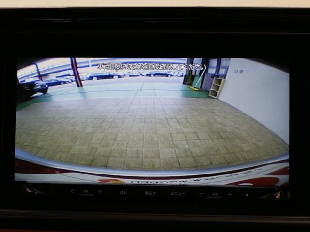 ★バックカメラ★モニターに後方の映像が映つり出すので、死角の障害物の早期発見や駐車に協力してくれます。