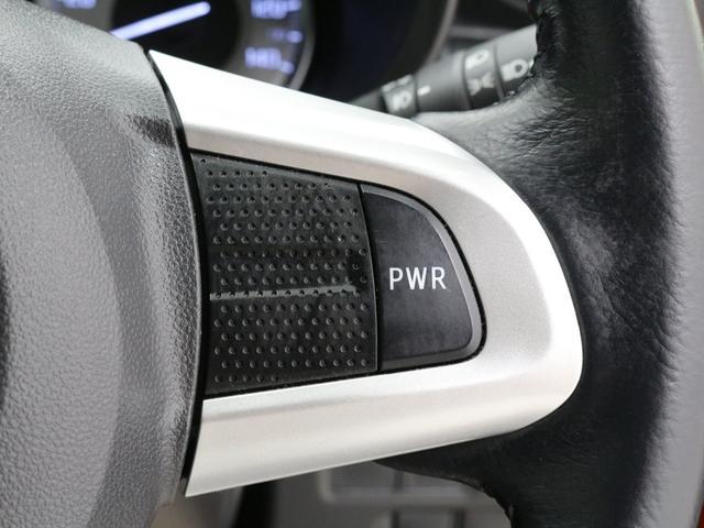 ★パワースイッチ★このボタンをON するとペダル踏み込みが同じでも回転数が上がりいつもより力強く走ることができます!