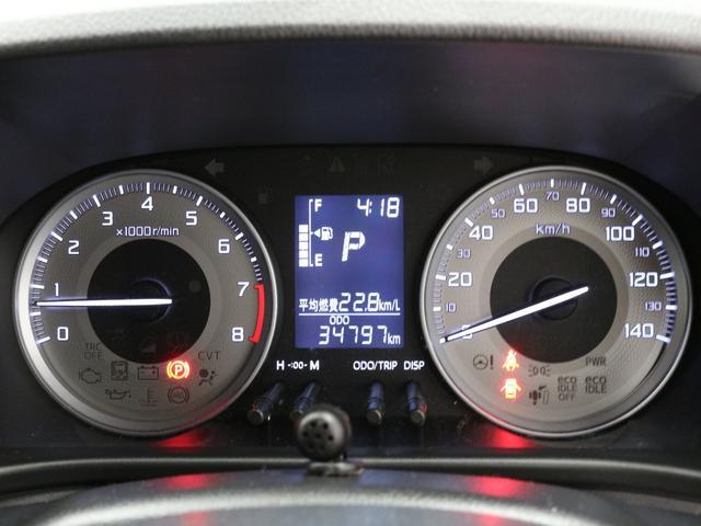 ★インフォメーションディスプレイ★マルチインフォメーションディスプレイは、車両に関するさまざまな情報を表示したり、 設定したりすることができます。