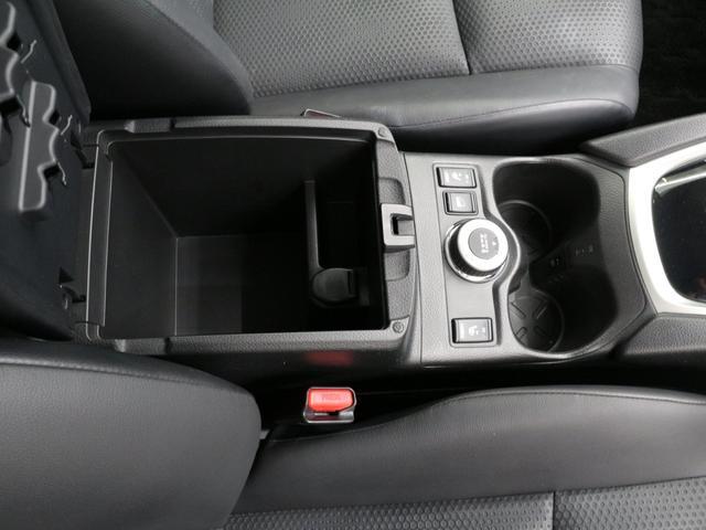 「日産」「エクストレイル」「SUV・クロカン」「三重県」の中古車16