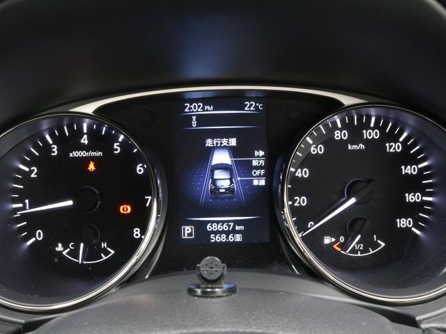 「日産」「エクストレイル」「SUV・クロカン」「三重県」の中古車19