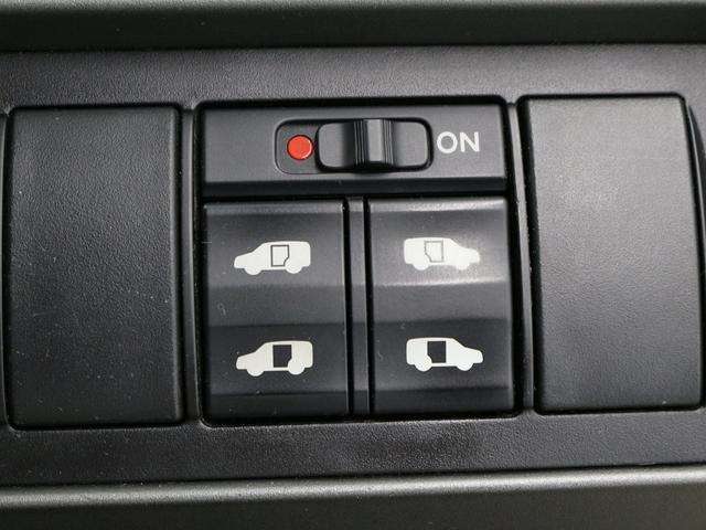 G スタイルエディション・HDDナビ・両側パワースライドドア(4枚目)