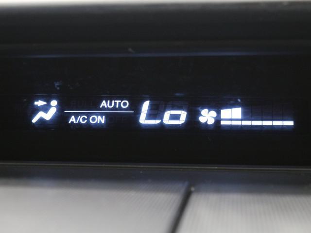 G スタイルエディション・HDDナビ・両側パワースライドドア(7枚目)