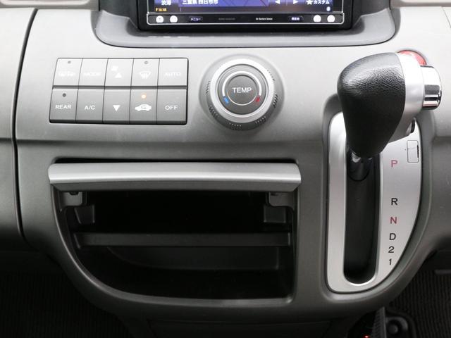 G スタイルエディション・HDDナビ・両側パワースライドドア(11枚目)