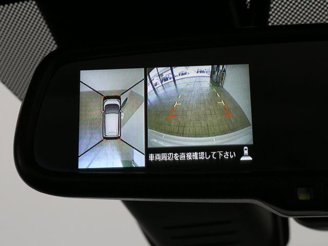 アクティブギア・レーダーブレーキ・全方位カメラ・HIDライト(4枚目)