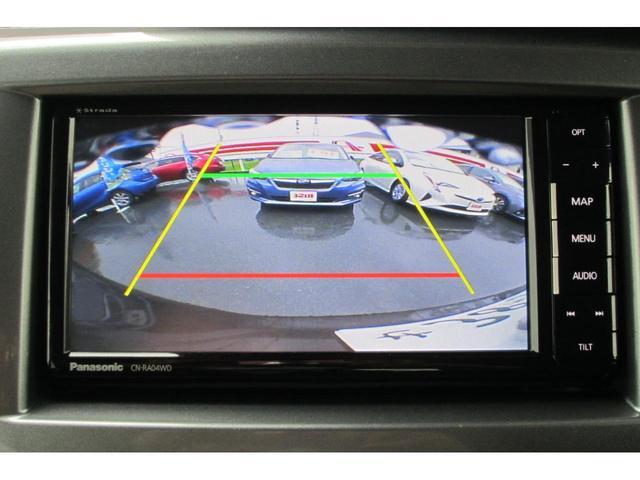 ★ステアリモコンスイッチ★ハンドル装備されいるリモコンで運転中にナビゲーションのチャンネルや曲を変えることが出来ます。運転しながらの危険なナビ操作がなくなりますので安心です。