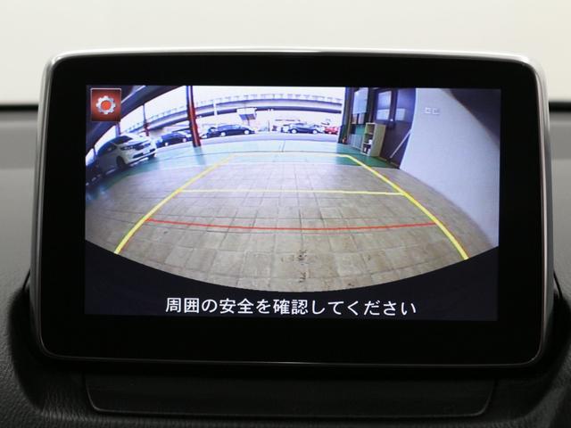 「マツダ」「デミオ」「コンパクトカー」「三重県」の中古車7