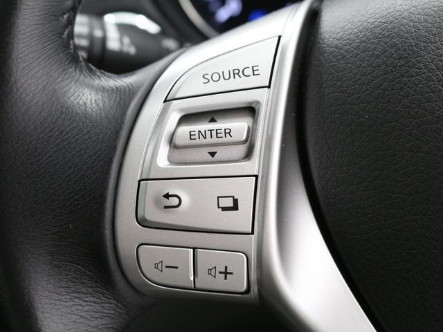 20X ハイブリッド エマージェンシーブレーキP 1オーナー/禁煙車/4WD/アラウンドビューカメラ/純正HDDナビ/ブルートゥース/OP純正エンジンスターター/パワーバックドア/インテリジェントパーキングアシスト/ルーフレール/LEDヘッドライト(9枚目)