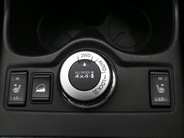20X ハイブリッド エマージェンシーブレーキP 1オーナー/禁煙車/4WD/アラウンドビューカメラ/純正HDDナビ/ブルートゥース/OP純正エンジンスターター/パワーバックドア/インテリジェントパーキングアシスト/ルーフレール/LEDヘッドライト(12枚目)